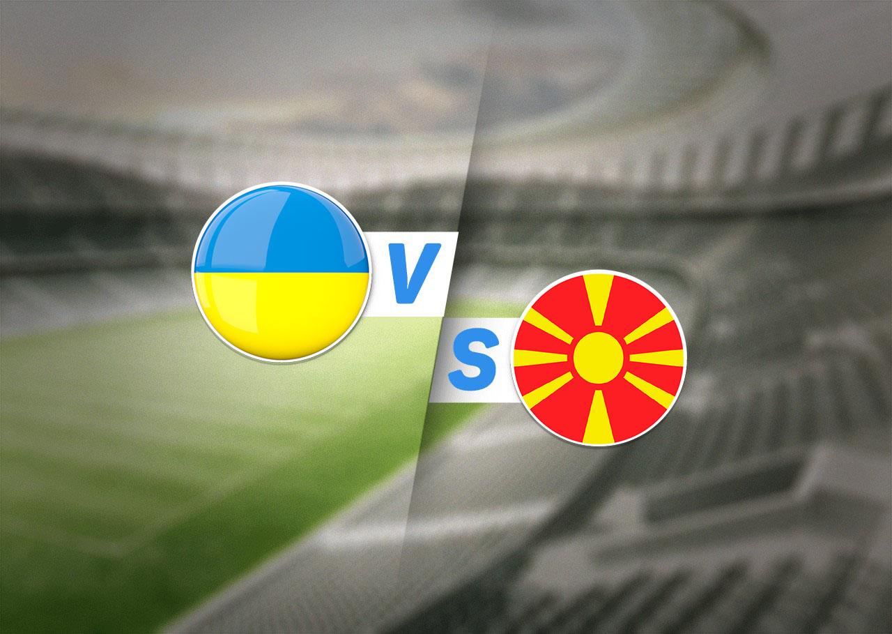 Группа C, Украина — Северная Македония, 17.06.2021 16:00