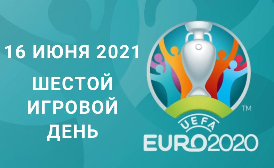 Шанс для сборной России исправить ситуацию