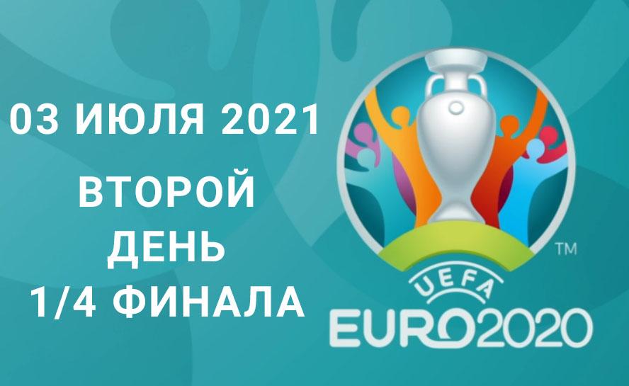 Шанс для сборной Украины снова заявить о себе