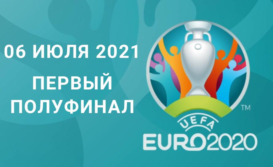 Открытие полуфинального этапа Чемпионата Европы 2020